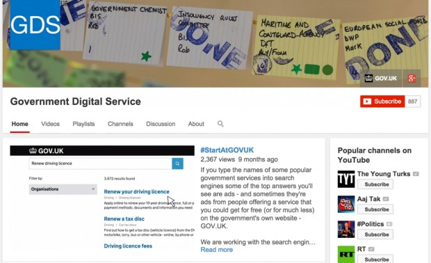 Screenshot of the GDS YouTube channel